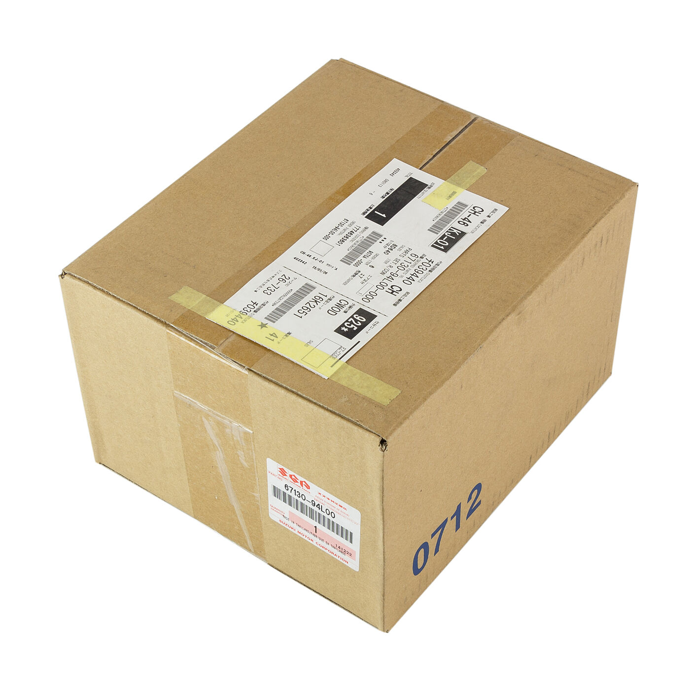Remote control Kit for Suzuki DF25A/30A barcode
