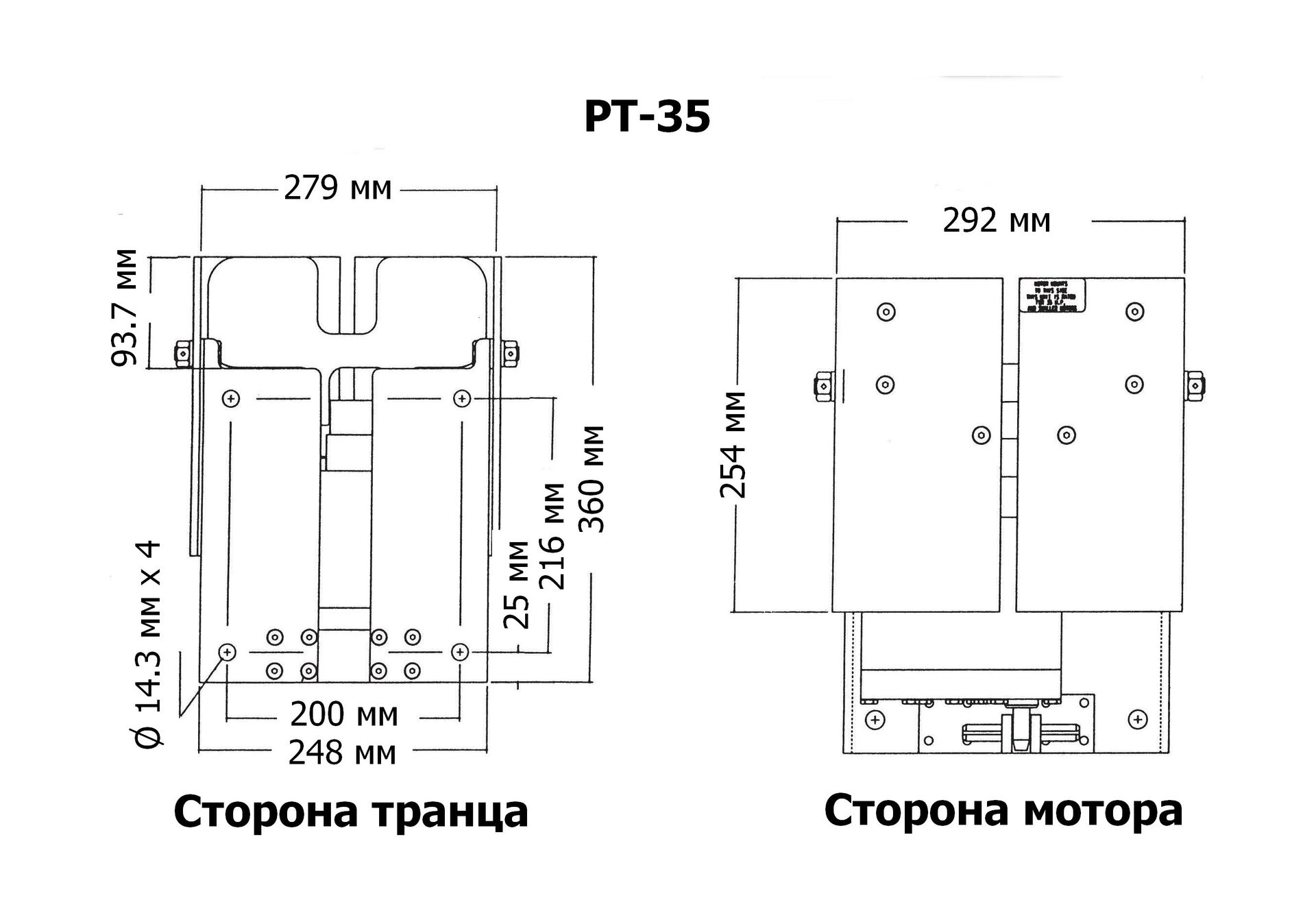 Buy Power Tilt And Trim Up To 35 Hp 52100 Pt35 00066347 Wiring Diagram 1 Next