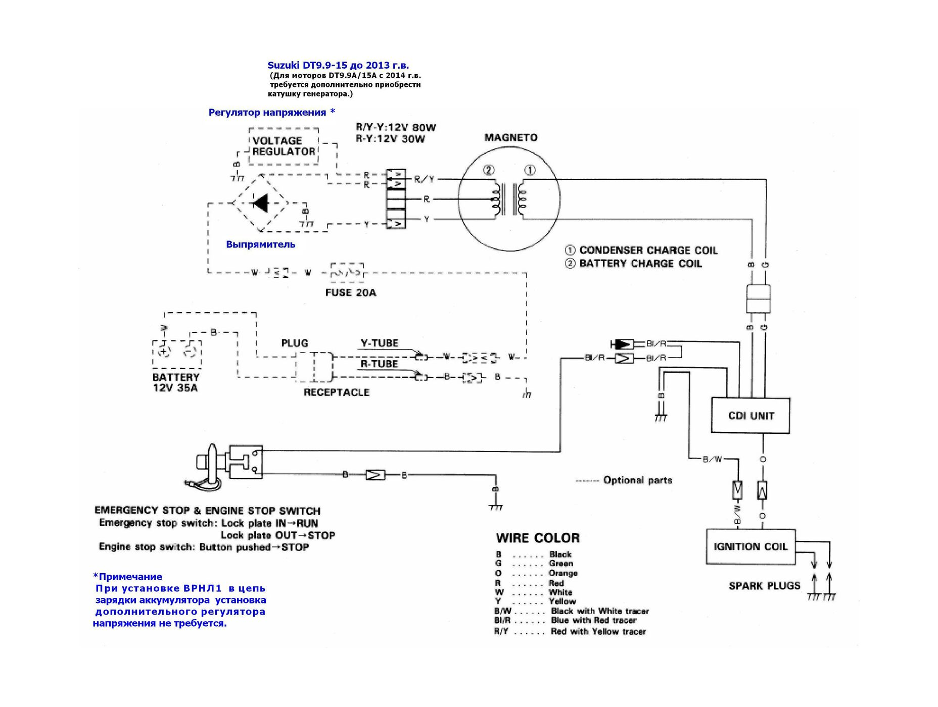 Схема шунтирующий регулятор напряжения