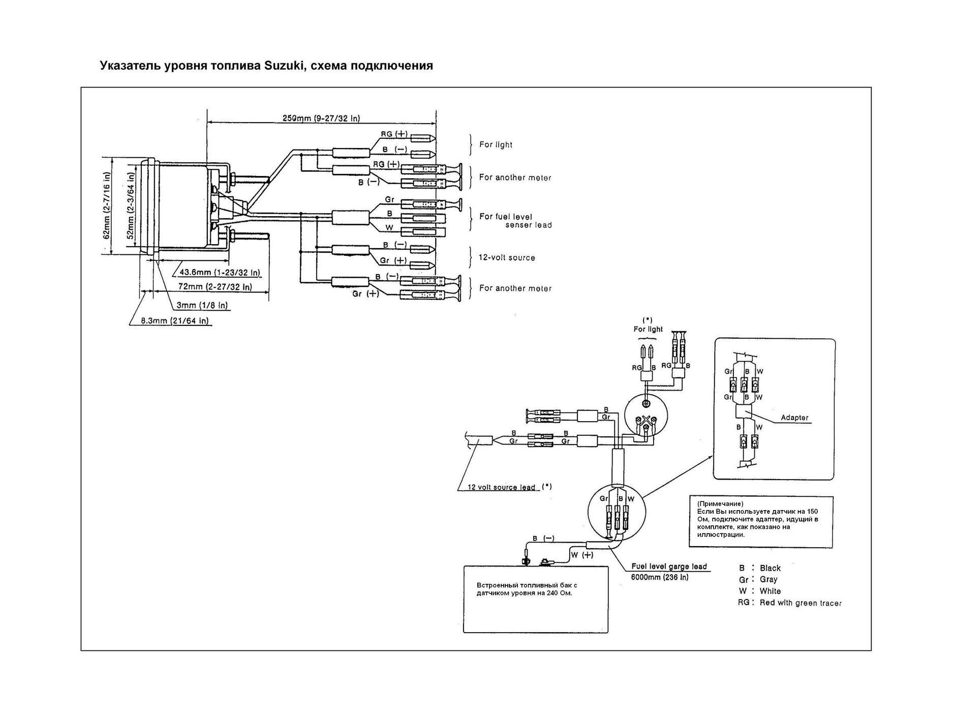 suzuki fuel gauge  white barcode  3430093j11000