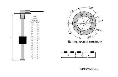Level Sender 350 mm, 0-190 Ohm, price, JS60062, art-00089420(2)  | F25