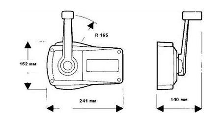 Single Boat Control, Side Mount, comparison, B90  art-00073834(5)  | F25