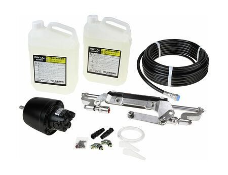 Hydraulic Steering Kit 200 to 300 HP