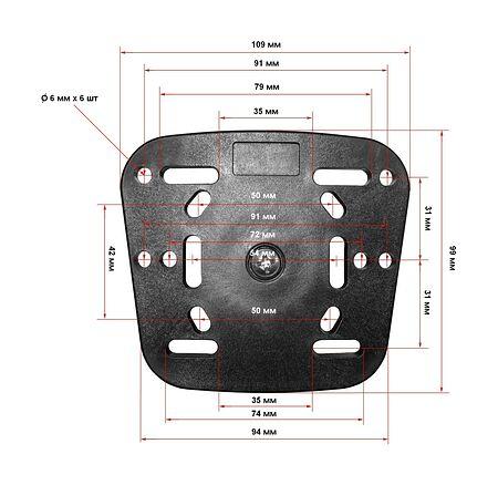 Transducer/Fishfinder Mount Bracket with CFMT103, sale, CFKP106,  art-00137513( 3) | F25