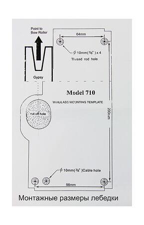 Anchor Winch 710H, sale, 710H,  art-00075783( 10)   F25
