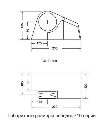 Anchor Winch 710H, Description, 710H,  art-00075783( 11)   F25