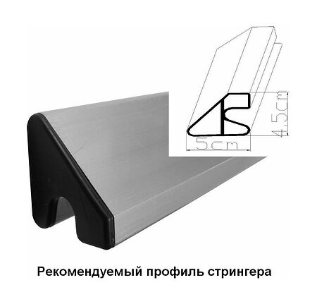 Wooden Floorboard No. 4 for Boats  290, black, comparison, SSCLC201344,  art-00127443( 6) | F25