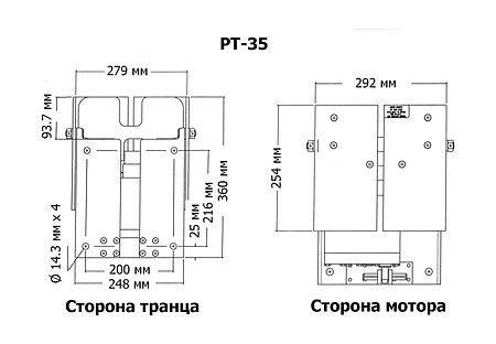 Power Tilt and Trim up to 35 HP, video, 52100_PT35,  art-00066347( 7) | F25
