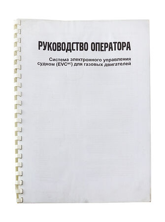 User manual Volvo Penta electronic system control (EVC) for gasoline engines, price, 7748126,  art-00045149( 1) | F25