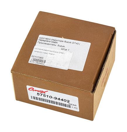 Foreard Gear Suzuki DT40, Omax, sale, 5751094402_OM,  art-00115363( 3) | F25