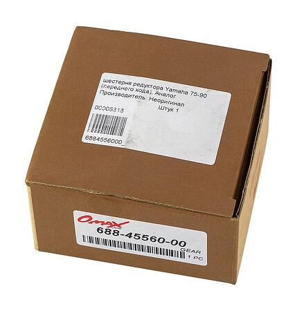 Forward gear Yamaha 75-90, analog, sale, 6884556000_OM,  art-00006318( 3) | F25
