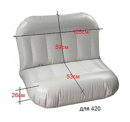 Inflatable Thwart Boat Seat DS420, Grey, video, SSCLG3003gray,  art-00077308( 7) | F25