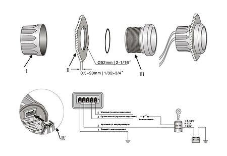Voltmeter 8-16V, White /Chrome, Photo, JMV00273_KY13100,  art-00072857( 5)   F25