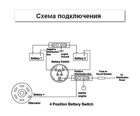 "Battery Switch ""OFF-1-BOTH-2"" 6-32V, sale, 10610,  art-00002398( 3) | F25"