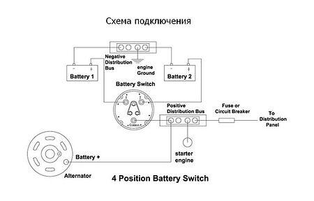 "Battery Switch ""OFF-1-BOTH-2"" 12-36V, Description, AES121124A,  art-00117742( 4) | F25"