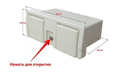Storage Box with Cup Holder, Photo, C12201W,  art-00013341( 5) | F25