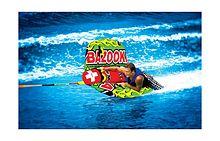 Inflatable Towable Bazooka