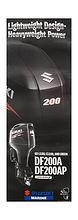 Banner DF200A/200AR