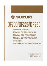 User manual Suzuki DF200/DF225/DF250