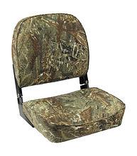 ECONOMY Folding Seat