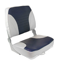 Captain's Folding Seat XXL, Grey/Blue