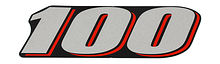Cover engine sticker for Suzuki DF100A (100), rear