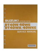 Service Manual Suzuki DT40W (Eng)