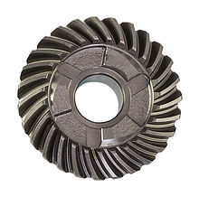 Rear gear Yamaha 25-30, Omax