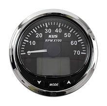 Tachometer 0-7000 RPM NMEA2000
